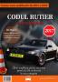 Codul Rutier Mura in Gura - cel mai simplu ghid pentru obtinerea permisului de conducere
