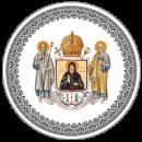 Comunicat de presă Episcopia Ortodoxă Română a Italiei