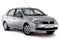 Renault Clio Symbol: De ce se numara printre cele mai inchiriate masini?