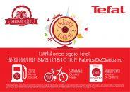 Fabrica de Clătite Tefal – Pancakes with travel flavour
