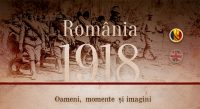 "Enciclopedia interactiva ""Romania 1918"": istoria pe intelesul generatiei digitale"