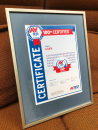 AV-TEST ofera companiei G DATA cel de-al 100-lea certificat de testare pentru solutia de securitate