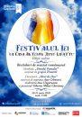 """Festivalul Iei la Casa Artelor """"Dinu Lipatti"""" Ediție Online"""
