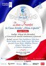 """Ziua Franței la Casa Artelor """"Dinu Lipatti"""" Ediție Online"""