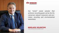 Intracom Telecom contribuie la dezvoltarea orașelor verzi și sustenabile cu soluția sa inteligenta actualizata de management al deseurilor (Smart Waste Solution)