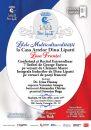 Programul Zilele Multiculturalității la Casa Artelor Dinu Lipatti - Ziua Franței
